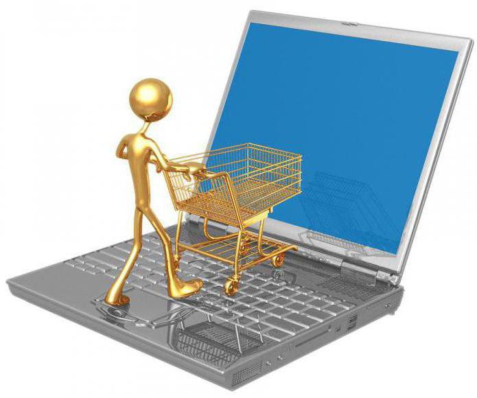 в интернет за покупкой