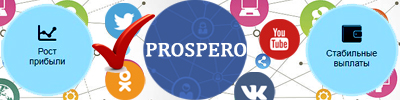 Auto monetization top 50 earnings in social networks prospero