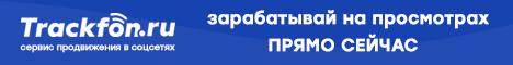 Auto monetization top 50 earnings in social networks trackfon ru