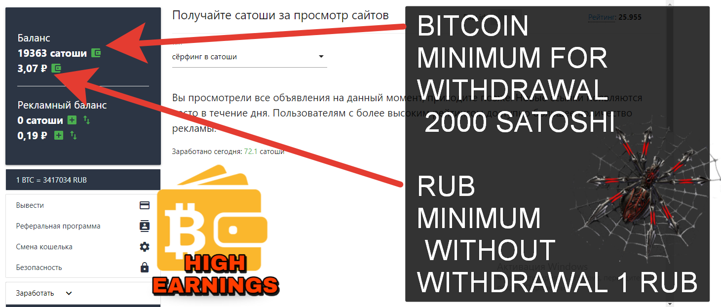 Limits on withdrawal from adbtc project proof of payment auto monetization
