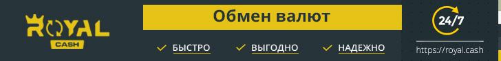 exchange usdt for fiat tether list of best exchangers AUTO MONETIZATION