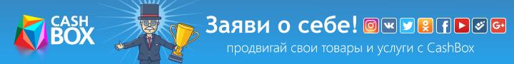 Auto monetization top 50 earnings in social networks cashbox ru