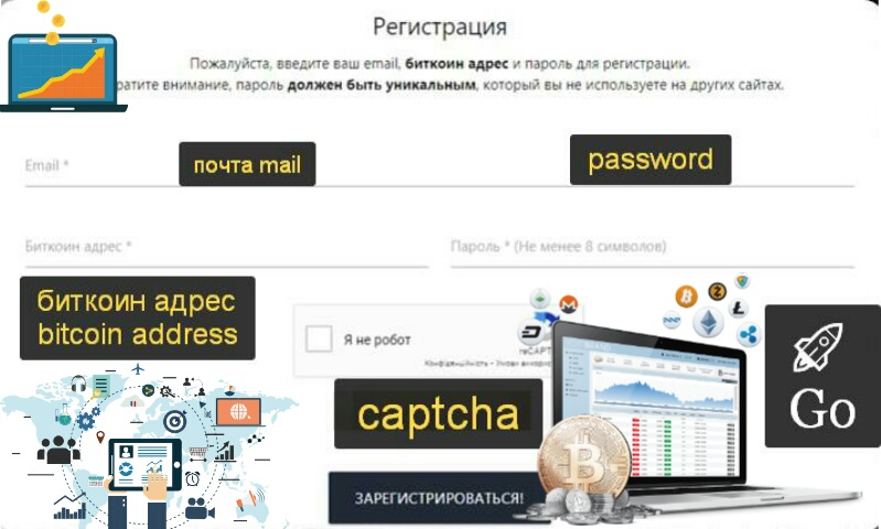 Registration and login to adbtc website auto monetization