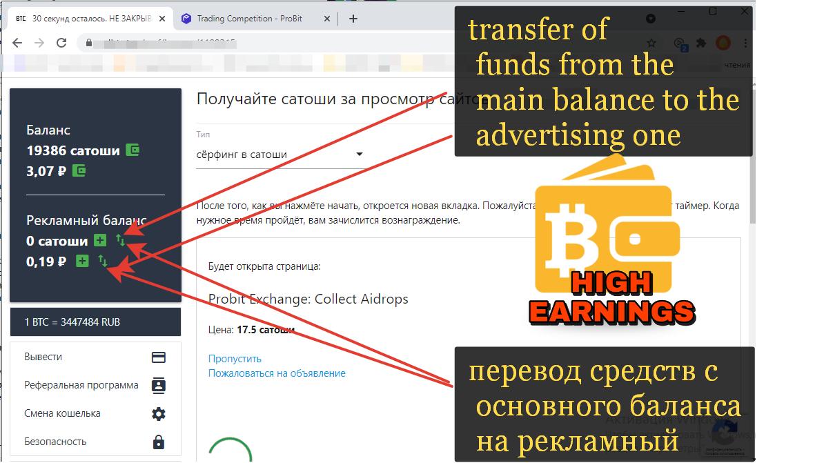 Advertising and promotion on adbtc auto monetization