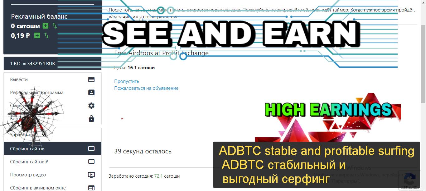 Website management adbtc auto monetization