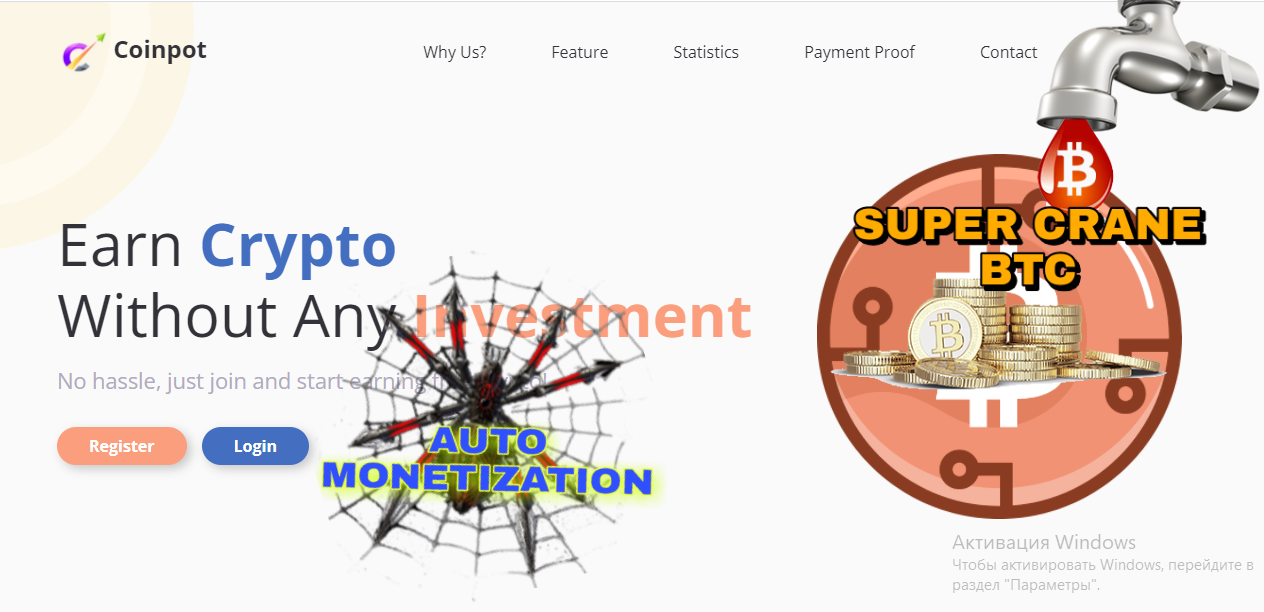 COINPOT earnings cryptocurrency AUTOMONETATION